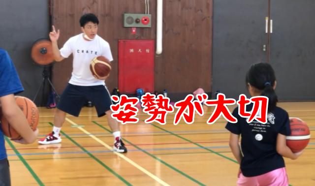 【プロ選手】小林大起ドリブルクリニック③全⑯回クロスオーバー